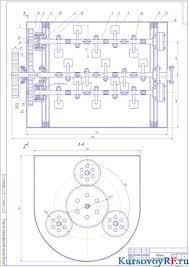 Реконструкция тестомесильной машины Курсовой проект по дисциплине Технологическое оборудование