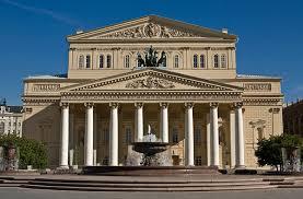 Большой театр Москва история и современность Большой театр Москва