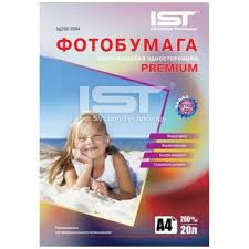 Фотобумага IST Premium <b>полуглянцевая односторонняя</b> A4 (21 x ...