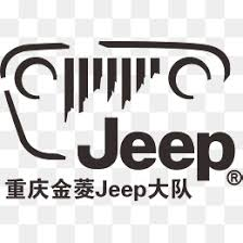 jeep logo vector. Fine Vector Jeep Vector Logo Brand Offer New SUV PNG And Vector Intended Jeep Logo