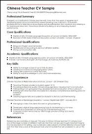 Teacher Curriculum Vitae Interesting How To Write A Curriculum Vitae Resume Teacher Sample Of Courtnews