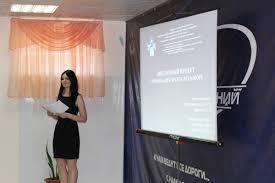 Студенты АГТУ представили дипломные проекты по развитию  По словам заместителя министра промышленности транспорта и природных ресурсов Астраханской области Дмитрия Антонова все представленные на защиту дипломные