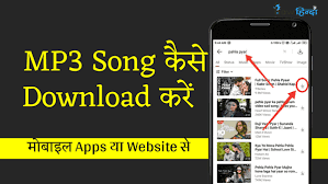 How to download songs from youtube. Song क स Download कर Apps य Website स ड उनल ड कर