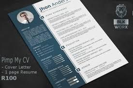 Pimp My Resume New Pimp My CV Junk Mail