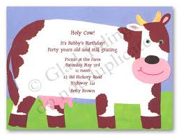 moo invitations moo cow grazing invitation myexpression 11506