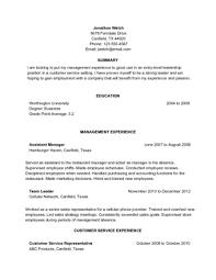 Sample Functional Resume Jmckell Com