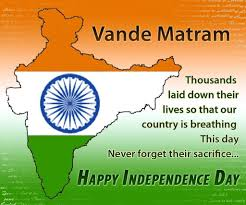 Happy Independence Day Quotes Messages Sms In Hindi Marathi English