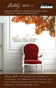 request a free wall words home decor catalog a free catalog from