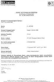 Lama kontrak kerja pertama adalah tiga bulan. Resign Dari Indomaret Sebelum Kontrak Habis Cute766