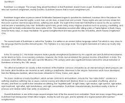 hobbit essay topics cheap rhetorical analysis essay writers sites beneficence nursing essays for college it