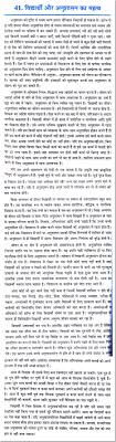 discipline essay in punjabi case study paper writers essay on discipline in punjabi evergreenarmy gr