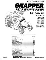 murray riding lawn mower brake diagram images craftsman lawn parts diagram further wiring diagram for murray riding lawn mower