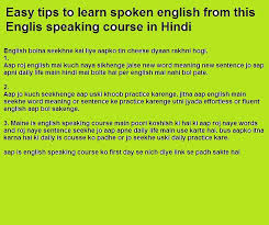 Convert english text to ipa transcription or phonetic spelling (for native speakers). English Phonetic Dictionary For Mobile Free Download Greenrenew