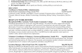 Front Desk Receptionist Resume Front Desk Receptionist Resume For Assistant Office Manager Njwigc 83