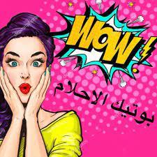 Ahlam moda - احلام موضة - Home