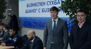 Прокуратура города Алматы  О встрече с предпринимателями
