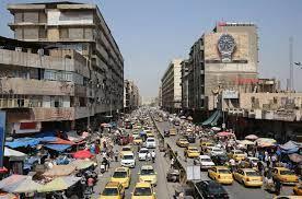 جمهورية العراق - Chronicle Fanack.com
