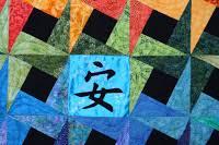 Del Sol Quilts & Third Place-