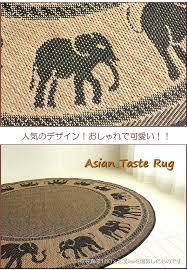 popular elephant design