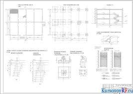 Курсовая разработка проекта фундаментов трёхэтажного промышленного  Проект по дисциплине Строительство