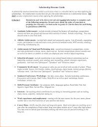 Download Scholarship Resume Template Haadyaooverbayresort Com
