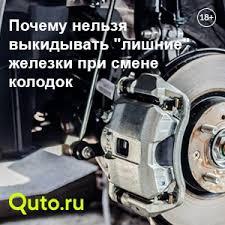Модельный ряд и цены <b>автомобилей Toyota</b> (<b>Тойота</b>) - Quto.ru
