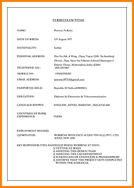 Sponsorship Proposal Letter Free Download Biodata Format