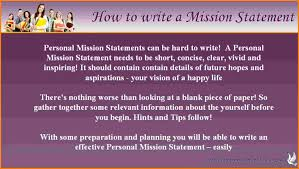 how to write a personal mission statement case statement  how to write a personal mission statement jpg