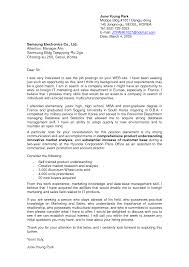 best photos of personal introduction letter for employment    sample self introduction letter