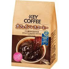 Factories — sendai, funabashi, kasugai, tosu. Key Coffee Key Coffee Caffeineless Coffee Powder 150g Water Beverage Decaf Caffeineless Coffee ー The Best Place To Buy Japanese Quality Products Samurai Mall