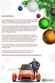 tech talk v48 holiday wishes from our family to yours