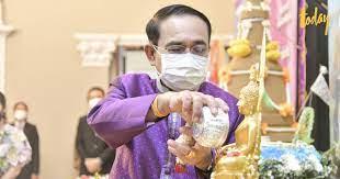 นายกฯ อวยพรสงกรานต์ 2564 ขอประเทศเจริญรุ่งเรือง คนไทยมีความสุข  เป็นคนดีของสังคม - workpointTODAY