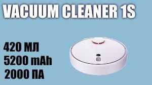 Робот пылесос <b>Xiaomi Mi</b> Robot Vacuum Cleaner <b>1S</b> - YouTube