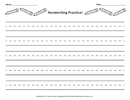 Kindergarten Handwriting Sheets Blank Handwriting Practice Sheets