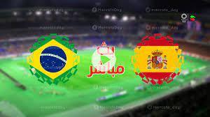 مشاهدة مباراة البرازيل واسبانيا في بث مباشر يلا شوت اولمبياد طوكيو 2020 -  الشامل الرياضي