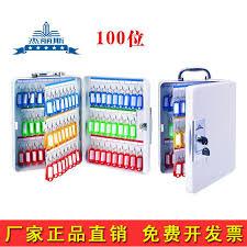 key organizer box. Unique Box Get Quotations  Jie Lisi 8604 Key Box Portable 100  Containing Inside Key Organizer Box
