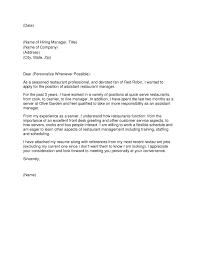 Restaurant Manager Cover Letters Restaurant Server Cover Letter