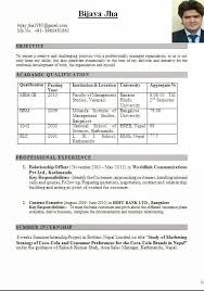 Download Resume Format For Freshers Hr
