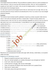 Job Resume Template Download Format Of A For Applyi Saneme