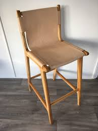 loft leather sling bar stool blush