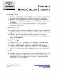 Real Estate Resume Sample Lovely Inspirational Reception Resume