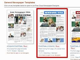 11x17 Newspaper Template 1 Page Newspaper Template Adobe Photoshop 11x17 Inch Concept27
