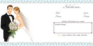 wedding invitation cards in malayalam wordings ~ yaseen for Muslim Wedding Invitation Wordings In Malayalam wedding invitation wording wedding invitation templates malayalam muslim wedding invitation cards in malayalam