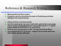 child has trouble focusing homework exact resume ojt format resume one page business plan template nz the best essays writing service the essay length most colleges