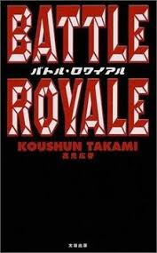 battle royale novel  battle royale ese jpg