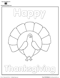 Engaging Lessons And Activities Free Thanksgiving