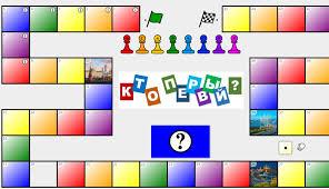 Как создать <b>настольную игру</b> с Flippity? — Дидактор