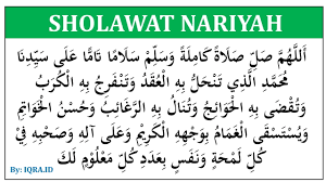 Perintah untuk membaca dzikir shalawat ini, salah satunya ditegaskan dalam al. Teks Sholawat Nariyah Pdf Iqra Id