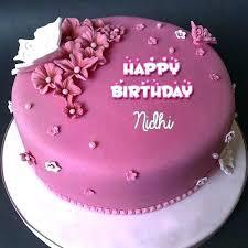 Beautiful Birthday Cakes 4 Beautiful Ways To Embellish Cakes