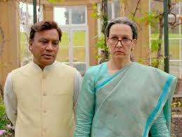 Office The Movie The Accidental Prime Minister Full Movie Box Office Collection Day